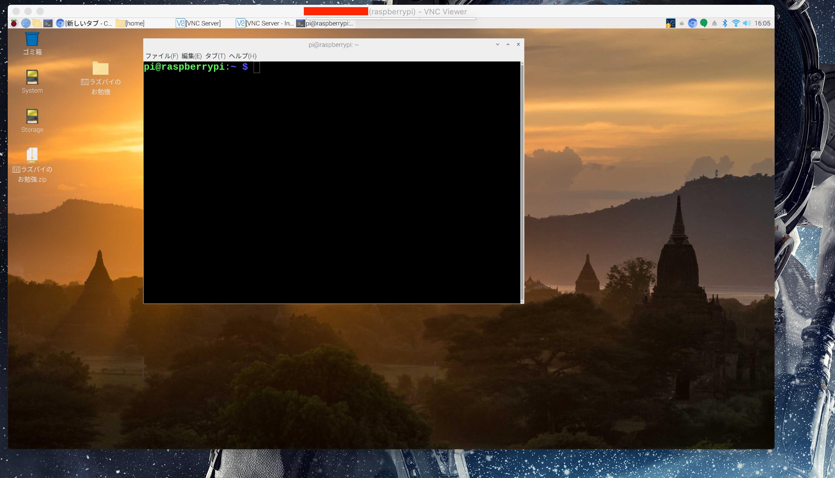 Raspberry Pi 4をSSHとVNCで接続する(Mac版)